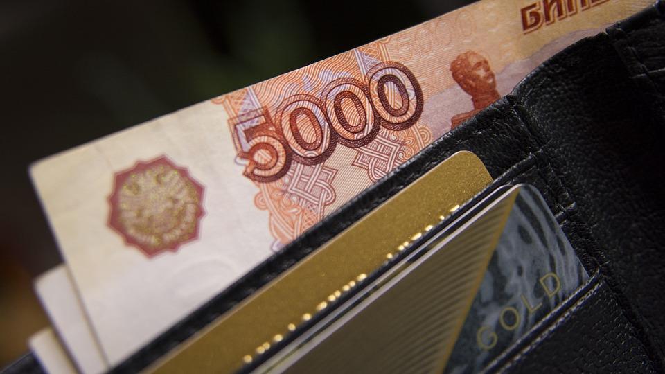 ruská peněženka